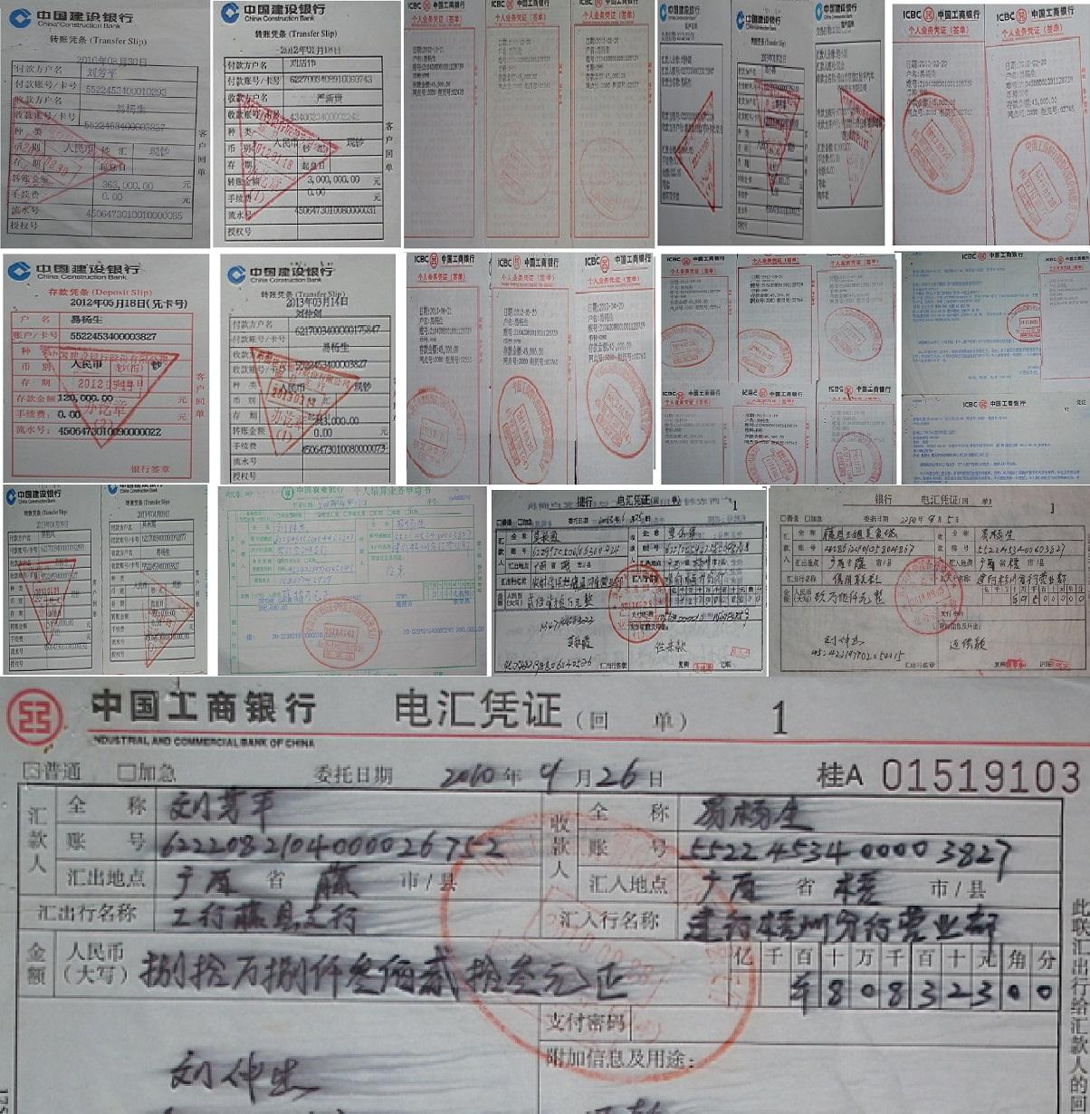 广西藤县靠河沙起家的行贿屡犯放高利贷还款后仍起诉获胜致公司维艰