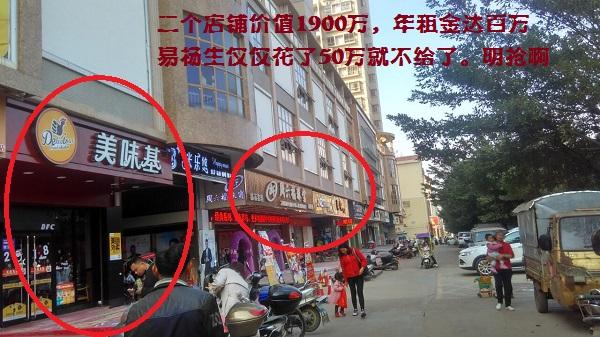 广西藤县靠河沙起家的行贿屡犯放高利贷,还款后仍起诉获胜致公司维艰